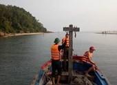 Nam thanh niên mất tích sau khi cứu 2 nữ sinh đuối nước