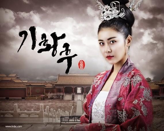 Kết quả hình ảnh cho Hoàng hậu Ki