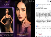 Hoa hậu hoàn vũ VN 2021 chấp nhận thí sinh chuyển giới, nhưng…