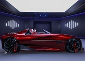 MG Trung Quốc khởi động xe siêu sang cạnh tranh Ferrari