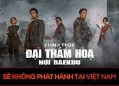Ashfall của Lee Byung Hun bị cấm phát hành ở Việt Nam