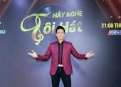 Nguyễn Phi Hùng: 'Âm nhạc đừng nên phân biệt ranh giới hơn thua'