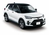 Xe SUV Toyota giá khoảng 350 triệu đồng sẽ 'lăn bánh' tại VN