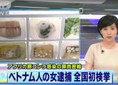 Khuyến cáo không mang thực phẩm tươi sống đến Nhật Bản