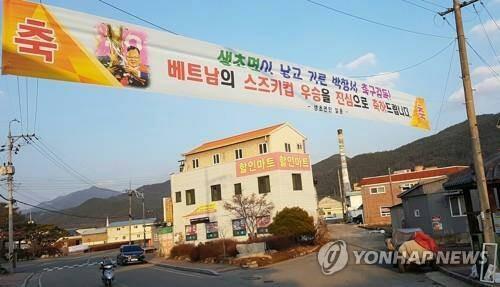 Quê thầy Park ở Hàn Quốc được tân trang thành 'làng Việt Nam'