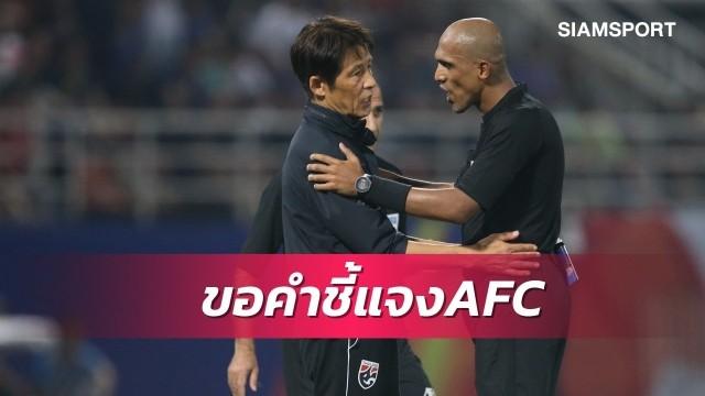 Nội dung thư khiếu nại quả phạt đền của Thái Lan gửi AFC