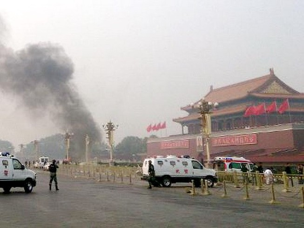 Trung Quốc bắt cựu trợ lý 81 tuổi của cố Tổng Bí thư Đảng