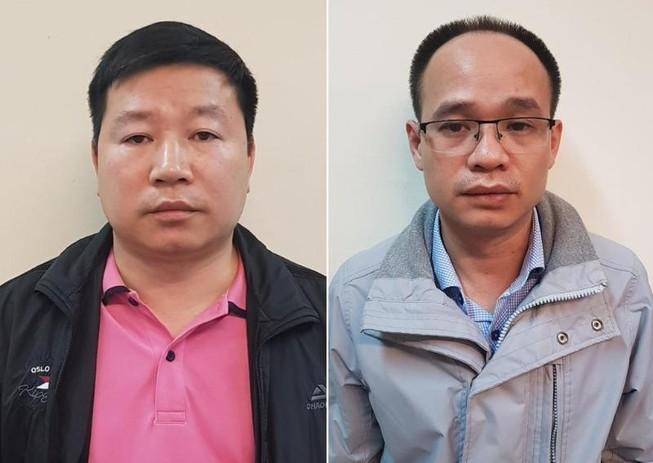 Bộ Công an bắt giam 1 phó chi cục trưởng hải quan