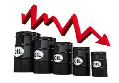 Giá dầu giảm ảnh hưởng trầm trọng việc thu ngân sách
