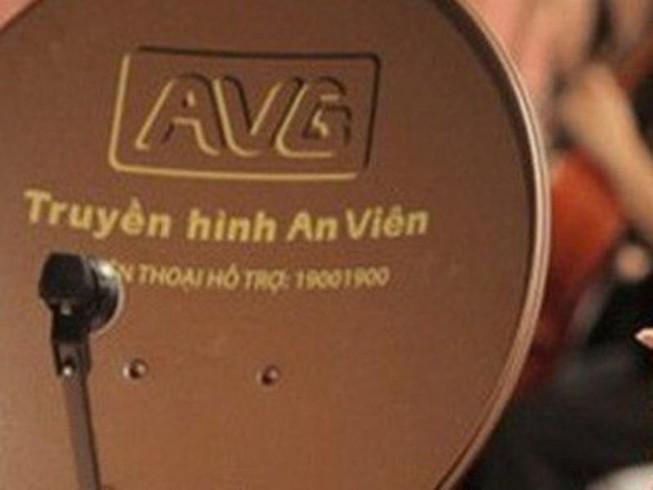 UBKT Trung ương vào cuộc vụ MobiFone - AVG
