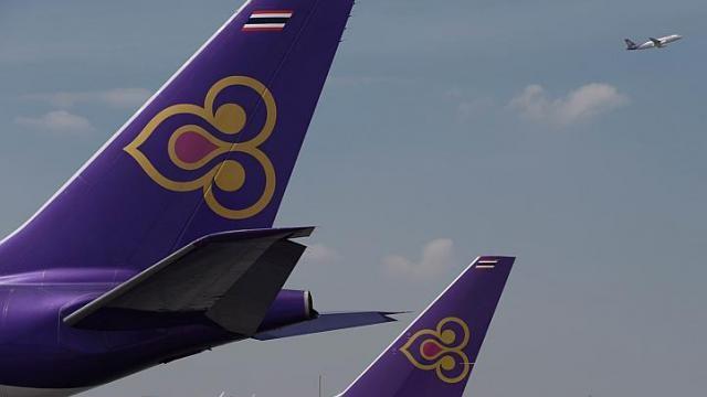Pakistan bắt 4 người Thái mang súng lên máy bay
