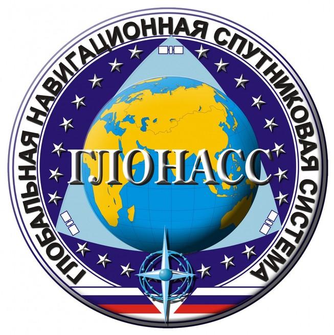 Nga tự tin hệ thống định vị vệ tinh Glonass chính xác từng 5cm