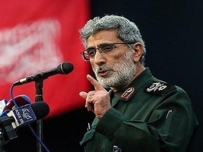 Lộ diện tướng mới của Iran kế nhiệm ông Soleimani