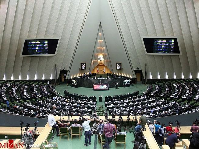 Hình ảnh một phiên họp Quốc hội Iran ngày 7-9-2019. Ảnh: IFP