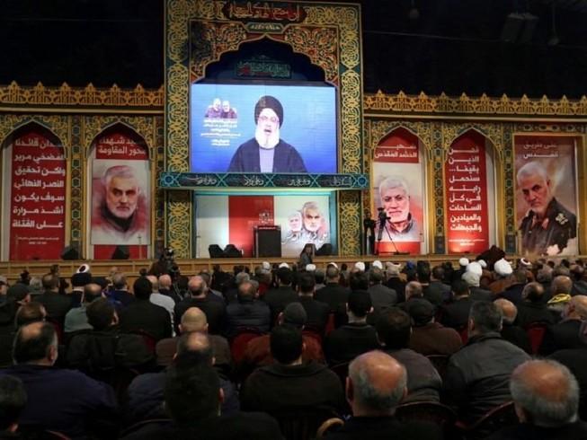 Lãnh đạo phong trào Hezbollah kêu gọi các đồng minh của Iran trả thù cho cái chết của Tướng Soleimani. Ảnh: AP