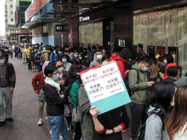 Hình ảnh người dân Hong Kong xếp hàng chờ mua khẩu trang ngày 5-2. Ảnh: SOUTH CHINA MORNING POST