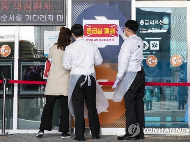 """Hàn Quốc xuất hiện ca nghi """"siêu lây nhiễm"""" virus COVID-19. Ảnh: YONHAP"""