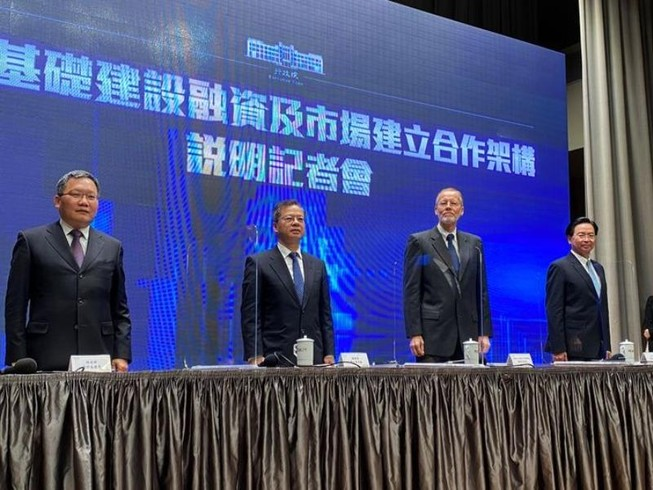 Mỹ, Đài Loan hôm 17-9 ký MoU hợp tác trong lĩnh vực cơ sở hạ tầng tại Đông Nam Á. Ảnh: REUTERS