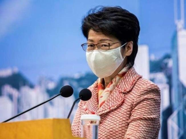 Đặc khu trưởng Hong Kong Lâm Trịnh Nguyệt Nga.