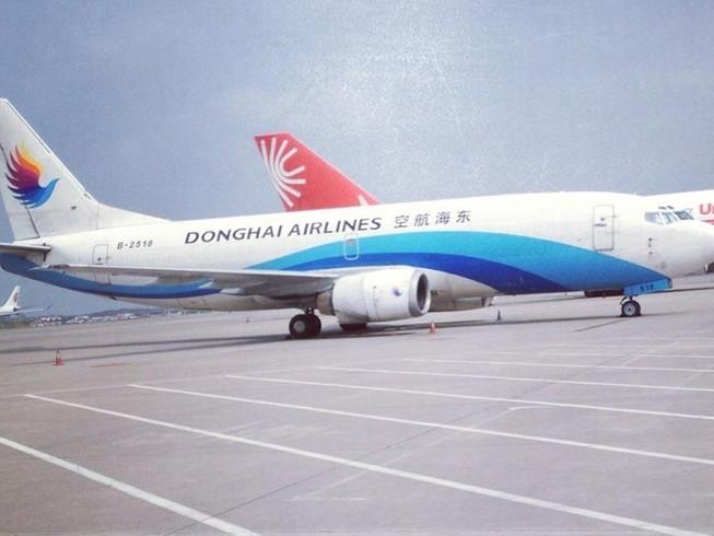 hãng hàng không Donghai Airlines của Trung Quốc. Ảnh: FOXNEWS