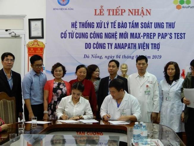 BV Đà Nẵng có hệ thống tầm soát ung thư cổ tử cung