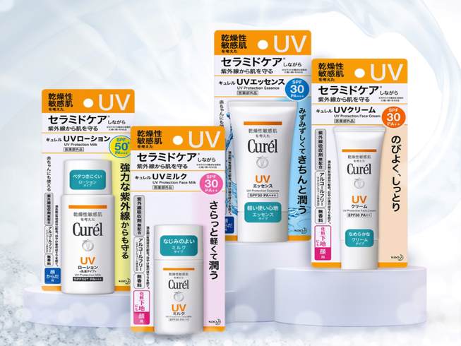 Gần Tết, mỹ phẩm chính hãng Nhật Bản Curél ưu đãi độc quyền