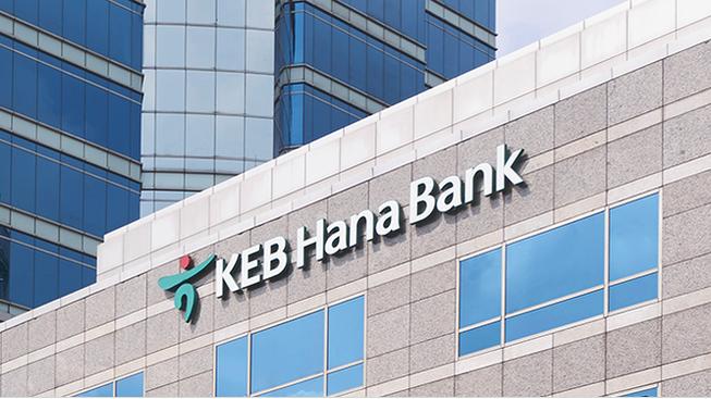 KEB Hana Bank dự định mua 17,65% cổ phần BIDV với giá 26,6 triệu USD