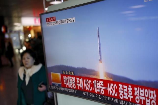 CHDCND Triều Tiên lại sản xuất plutonium