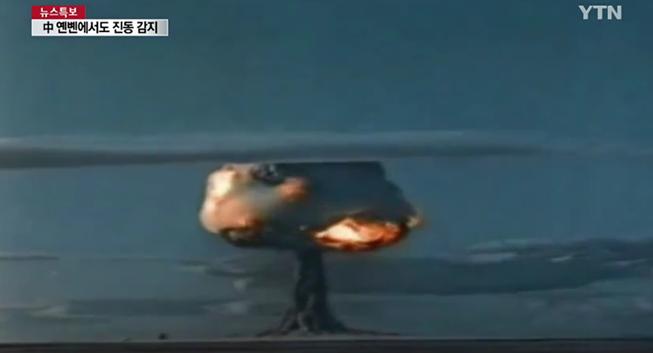 Khủng hoảng hạt nhân Triều Tiên: Tại sao không đạt thỏa thuận như với Iran?