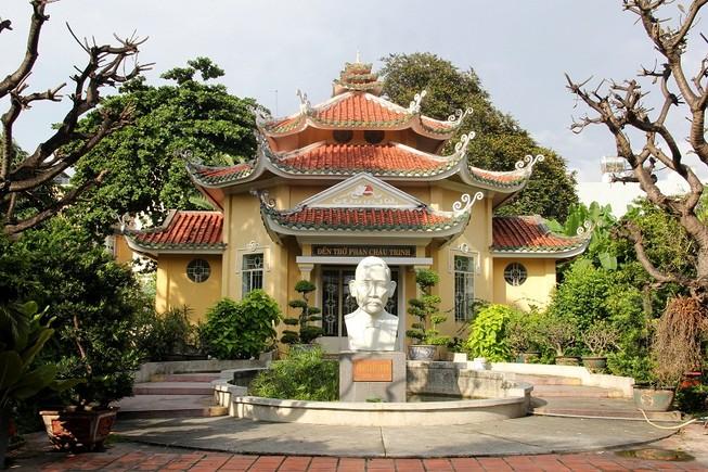 Chuyện ít biết về nơi an nghỉ cụ Phan Châu Trinh