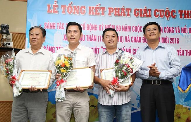 Trao giải thi sáng tác ảnh về TP.HCM và Xuân Mậu Thân
