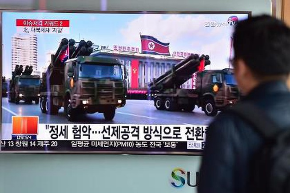 Triều Tiên: Tên lửa đa nòng sẽ là 'ác mộng' cho nước Mỹ