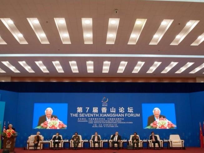 Trung Quốc hủy diễn đàn an ninh khu vực tại Bắc Kinh