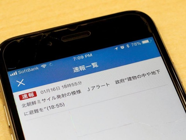 Truyền hình Nhật báo động nhầm Triều Tiên phóng tên lửa