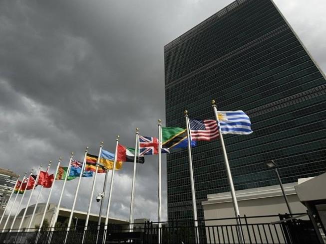 Nga tố Mỹ cấm thị thực phái đoàn Nga tới Liên Hiệp Quốc dự họp