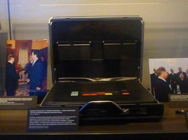 Nga lần đầu tiết lộ chiếc vali hạt nhân trước công chúng