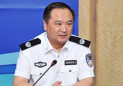 Thứ trưởng công an Trung Quốc bị điều tra vi phạm kỷ luật