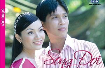 Vợ chồng ca sĩ Tân Nhàn - Tuấn Anh 2 thử nghiệm mới