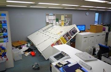 Điều gì đã xảy ra với hệ thống cảnh báo sớm của Nhật?