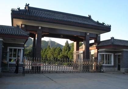 """Bạc Hy Lai """"ở nhà tù hạng nhất"""" Trung Quốc"""