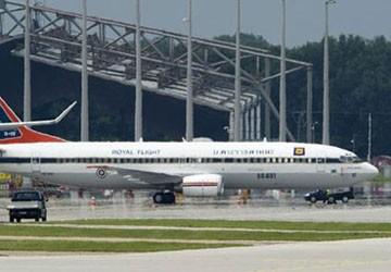 Hoàng tử Thái Lan bị thu giữ máy bay