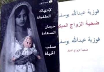 Cô dâu 13 tuổi chết sau tân hôn