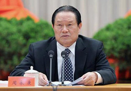 Bộ trưởng Công an Trung Quốc mất quyền lực