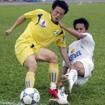 Chiều qua (28-6), vòng 18 V-League: Bầu Hiển lên đỉnh