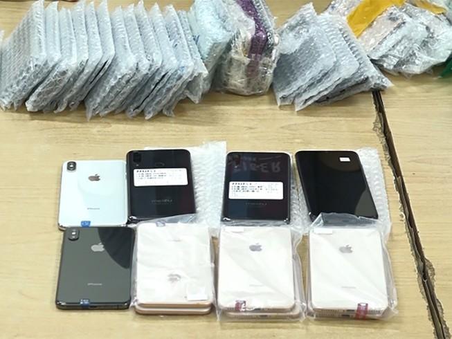 Hàng trăm điện thoại iPhone không ai nhận
