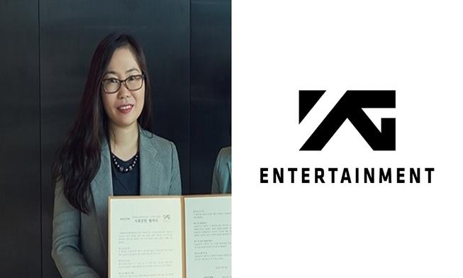 YG Entertainment chính thức công bố CEO mới