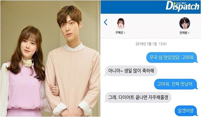 Goo Hye Sun tiết lộ lý do ly hôn vì Ahn Jae Hyu ngoại tình