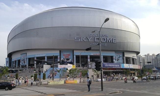 Buổi hòa nhạc tại Gocheok sky dome không bán vé được vì Kangta