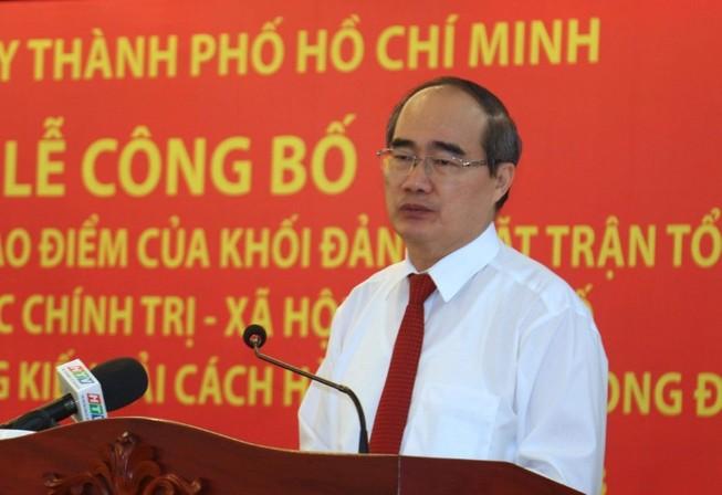 TP.HCM phát động thi đua sáng kiến cải cách hành chính
