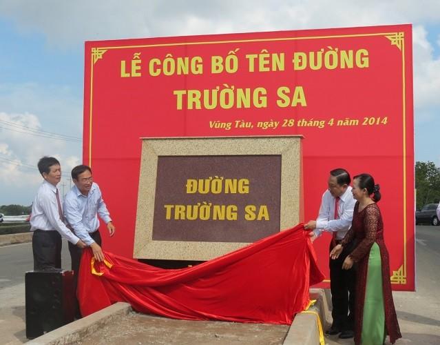 Tổ chức Lễ công bố tên đường Võ Nguyên Giáp, Trường Sa, Hoàng Sa ở TP. Vũng Tàu
